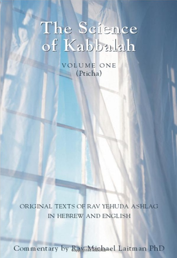 The Science of Kabbalah by Micheal Laitman